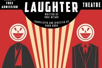 uni-of-laughter
