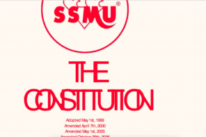 SSMU General Manager Confirms Constitutionality of Board Composition